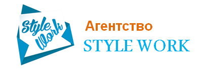 Style Work рекрутинговое агентство